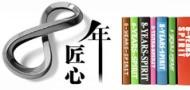 广州成进广告设计有限公司