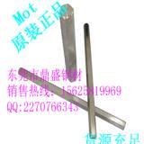 SPV235压力容器用碳锰钢
