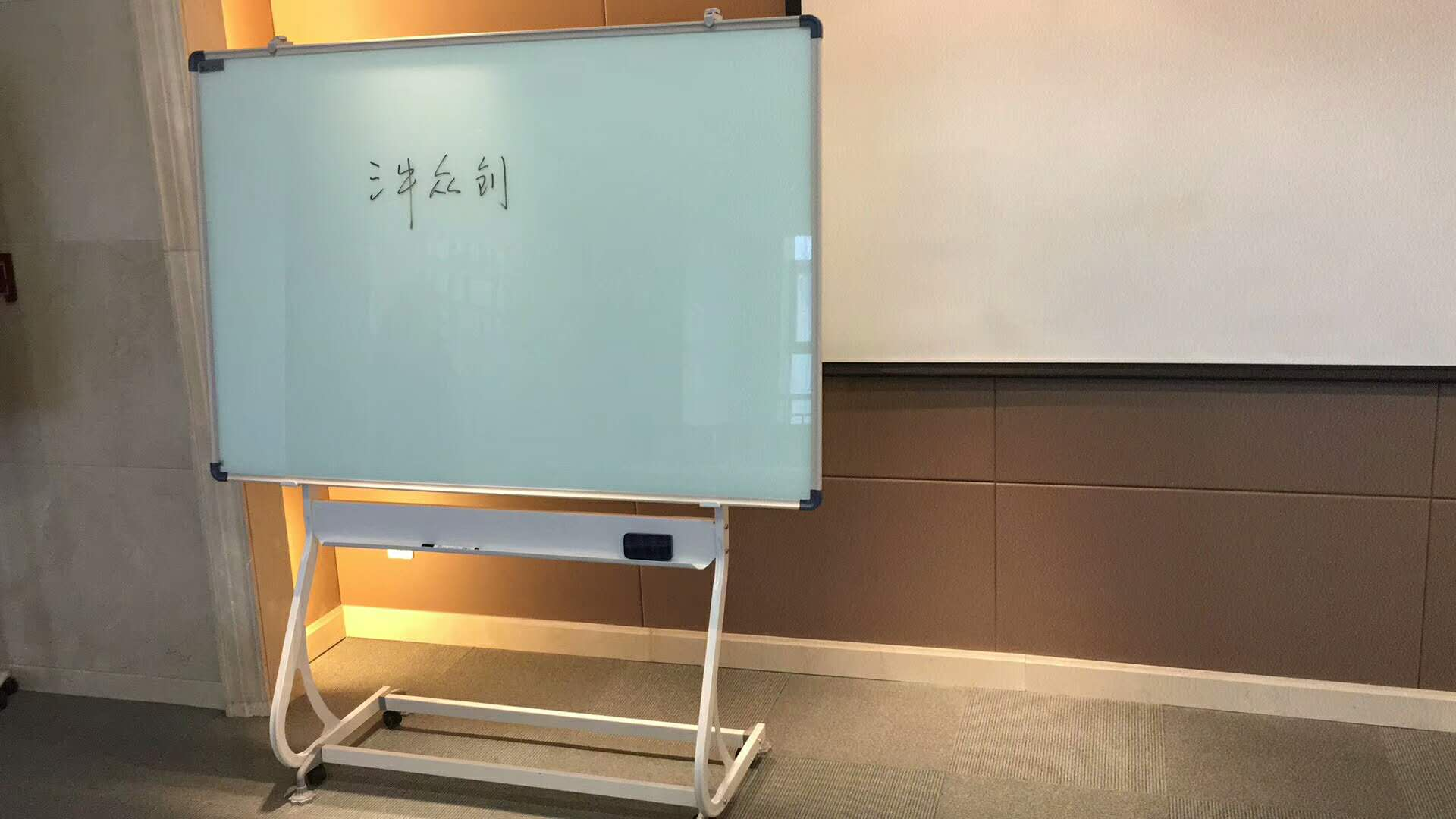 玻璃白板报价、供应价格、价钱【无锡优雅办公 文教用品有限公司】