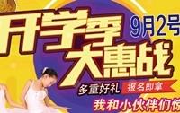 少儿模特培训广州少儿舞蹈哪家好推荐儿童模特培训供应 高级的儿童模特培训