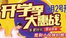 少儿模特培训多样化的广州少儿舞蹈儿童模特培训供应 专业的广州少儿模特