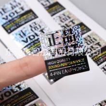 东莞印刷 化妆品不干胶标签