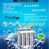 巴马泉BAMA高能磁化量子芯片活化净水器