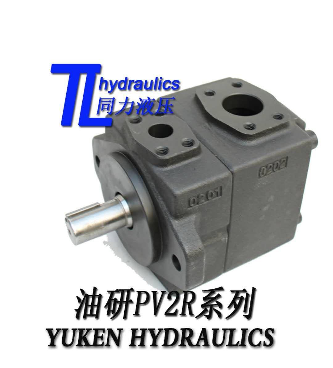 YUKEN油研变量叶片泵PV2R1-17-F-RAA-41定量叶片泵
