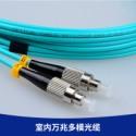 供应3米光纤跳线厂家  单模3米光纤跳线厂家 SC-SC 单模3米光纤跳线 SC-SC