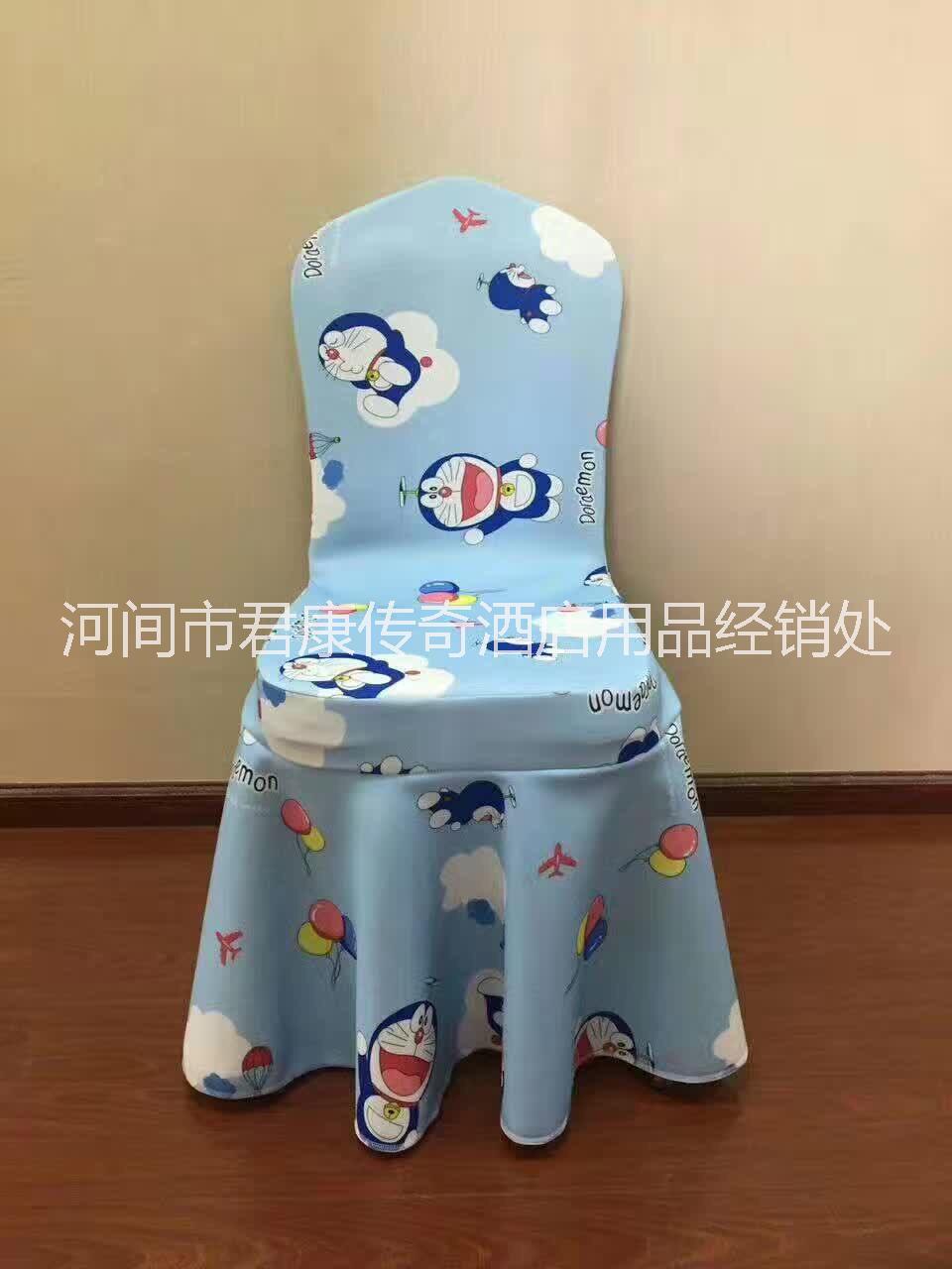 酒店台布椅套 蝴蝶结弹力椅套