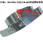 铝质标签带图片