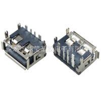 供应USB短体10.0四脚插板大电流6.3高