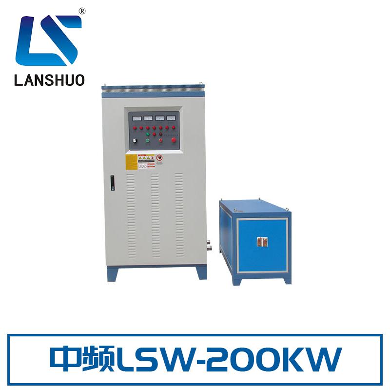 中频LSW-200KW 中频感应加热设备 链轮淬火 中频锻造 圆钢透热锻造 欢迎来电订购