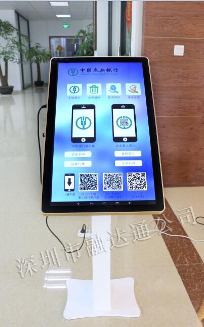手机银行体验机/网上银行体验机-深圳厂商供应