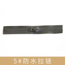 广州5#防水拉链厂家  东莞5#防水拉链厂 深圳5#防水拉链厂家图片