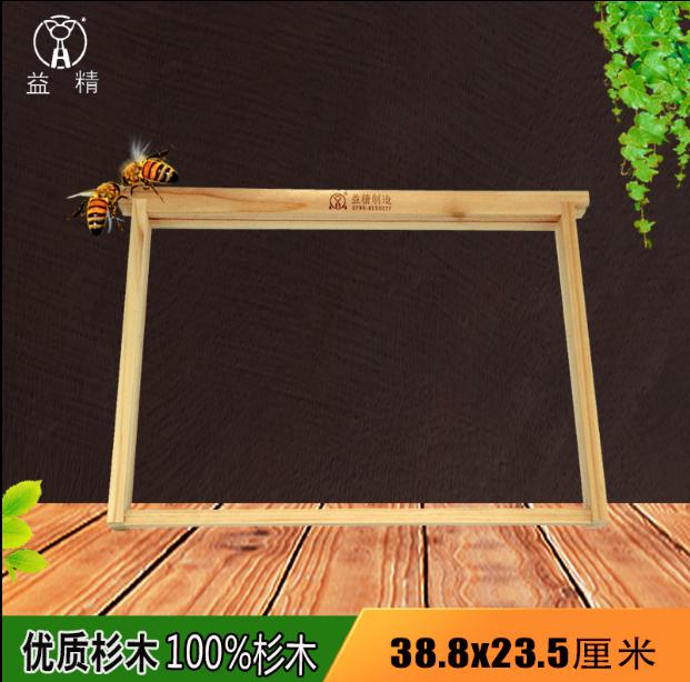 益精牌巢框适用于蜂箱优质杉木蜜蜂亏本热卖