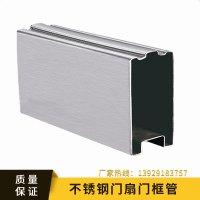不锈钢门扇门框管 锈钢卫浴管 异形管 精密钢管,不锈钢直纹管 汽车排气管 凹槽管 厂家直销