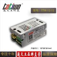 电子变压器、通天王电源图片