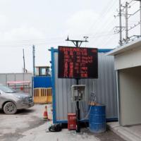 山东济南空气质量监测设备生产厂家