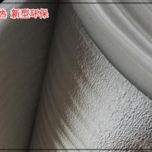 珍珠棉复合铝膜、广东珍珠棉复合铝膜售价、珍珠棉复合铝膜厂家