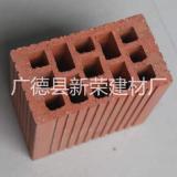 广德空心砖厂家价格/18626077338/六安工程空心砖价格供应/宣城空心砖规格尺寸