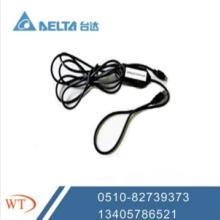 台达原装PLC电脑下载线IFD6601 台达PLC载线批发