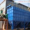 10吨锅炉除尘器图片