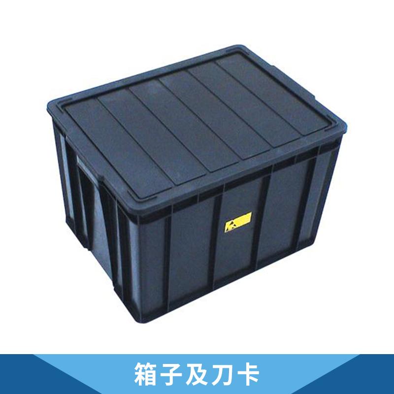 箱子及刀卡图片/箱子及刀卡样板图 (1)