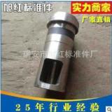 长期生产机配件熔杯长期生产