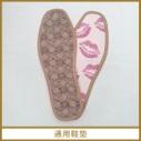 通用鞋垫图片