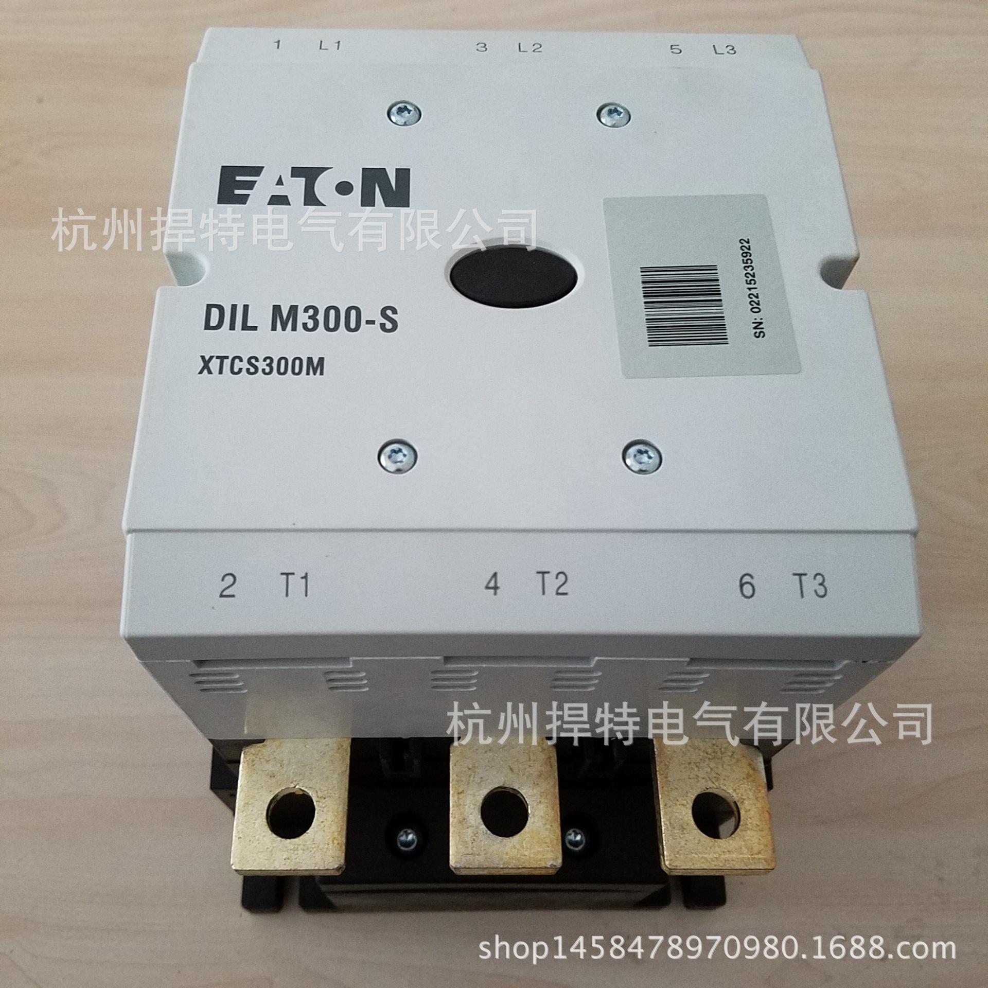 伊顿接触器(DILM300A/22(RA250 )库存现货价格优势一级代理