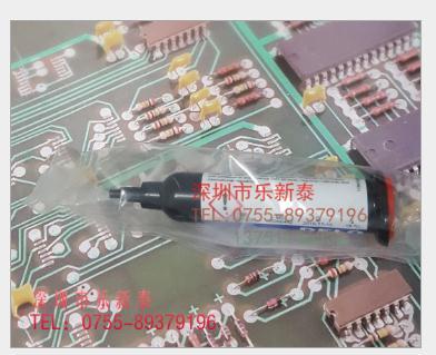 苹果DB头数据线芯封胶水 封胶水 电子数据线芯封胶水 苹果数据线芯封胶水