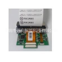 80mm三寸热敏打印机控制板 兼容富士通FTP-638MCL103热敏打印头 热敏打印机  热敏打印机 富士通批发