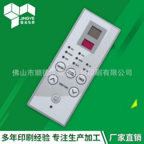 厂家直订制加工3M胶磨砂面PC/PET/PVC鼓包凹凸按键开关面板贴膜