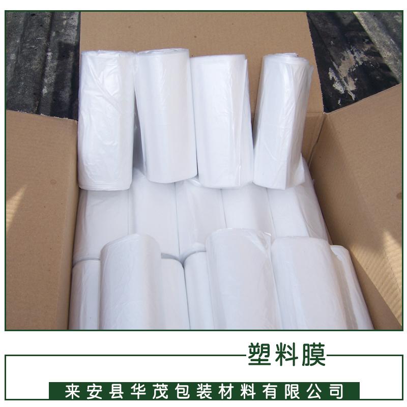 塑料膜图片/塑料膜样板图 (2)