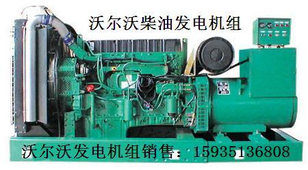 山西柴油发电机组,山西发电机价格,山西发电机厂家,山西柴油发电机价格,山西柴油发电机厂家