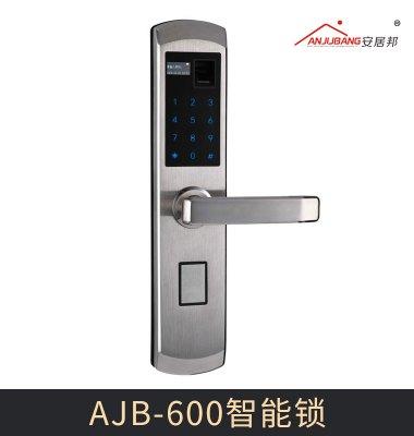 AJB-600智能锁图片/AJB-600智能锁样板图 (2)