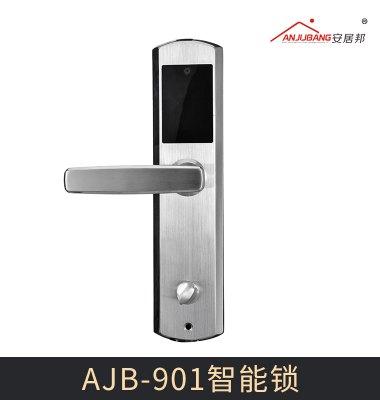 AJB-901智能锁图片/AJB-901智能锁样板图 (4)