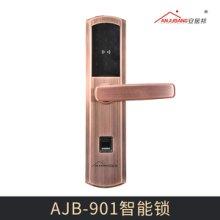 厂家直销 AJB-901智能锁 新款高端家用智能指纹锁防盗门电子密码锁