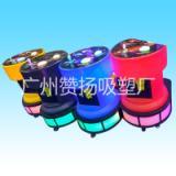 赞杨厂家生产 棉花糖滚塑外壳  异形滚塑制品加工  大型滚塑加工