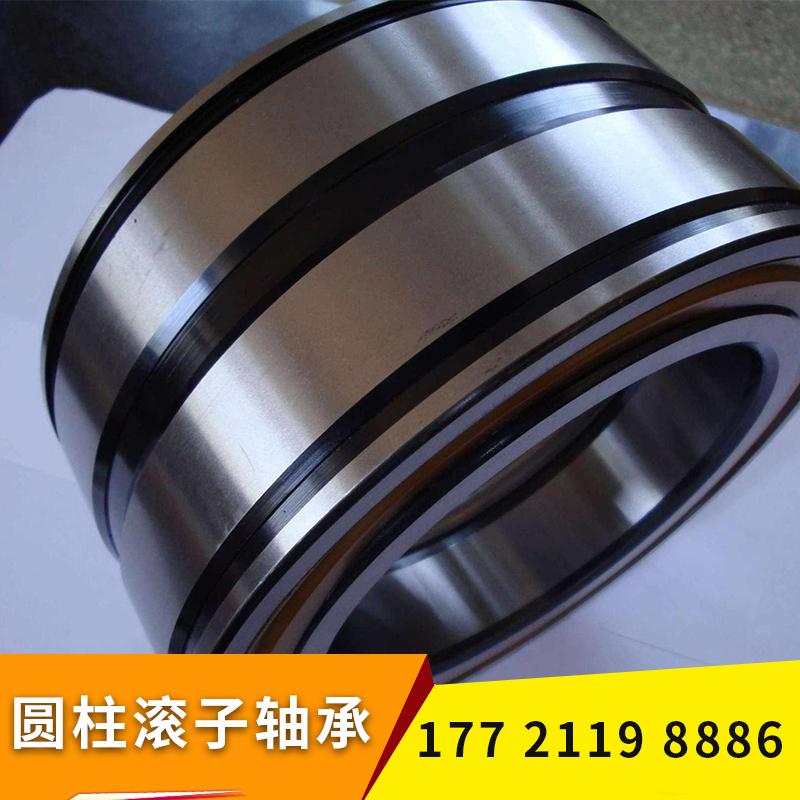 圆柱滚子轴承 圆柱向心滚动轴承 高品质多种规格 轴承厂家批发