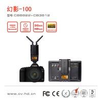 CVW幻影-100影视无线视频传输100米无线高清图传系统