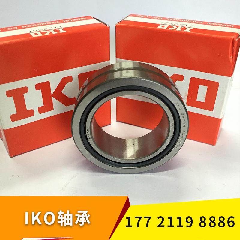 IKO轴承 小型轻巧进口轴承 高品质精密滚针轴承 款式规格齐全