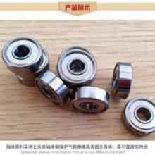 闵行NMB进口微型轴承、厂家、批发、报价、直销商【上海中好机械设备有限公司】