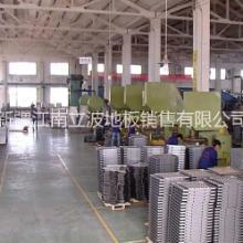 新疆通风地板 防静电地板厂家 抗静电地板结构