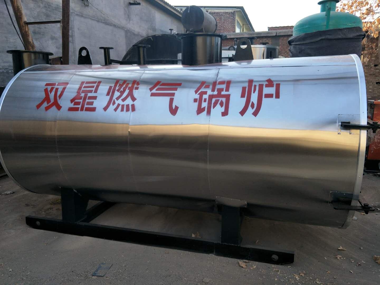 供应 燃气(油)热水锅炉 燃气(油)热水锅炉价格 燃气(油)热水