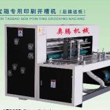 东光纸箱机械 印刷机械 小型水墨印刷开槽机 淘宝纸箱生产设备 淘宝印刷机