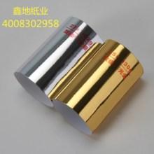 金银卡纸-厂家-批发-价格优惠 金银卡纸厂家