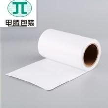 宁波硅油纸  格拉辛模切定制供应