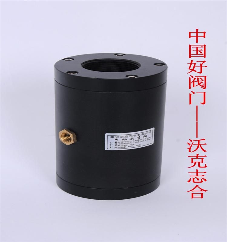 塑料气动夹管阀挤压阀、气囊阀