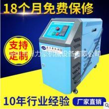 模温机油温机模温控制机JWT-6直销温度控制机温度控制设备批发批发