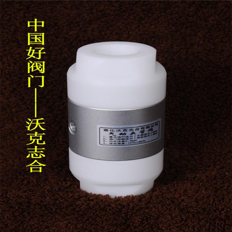 气动挤压阀 塑料夹管阀、气动管夹阀、气动夹管阀
