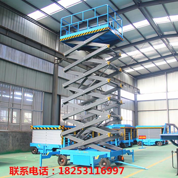 枣庄市小型移动式升降机平台8米10米12米生产厂家多少钱