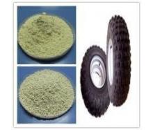 橡胶促进剂BIDMC